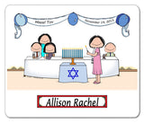 Bat Mitzvah Party Mouse Pad Female - Personalized 8129
