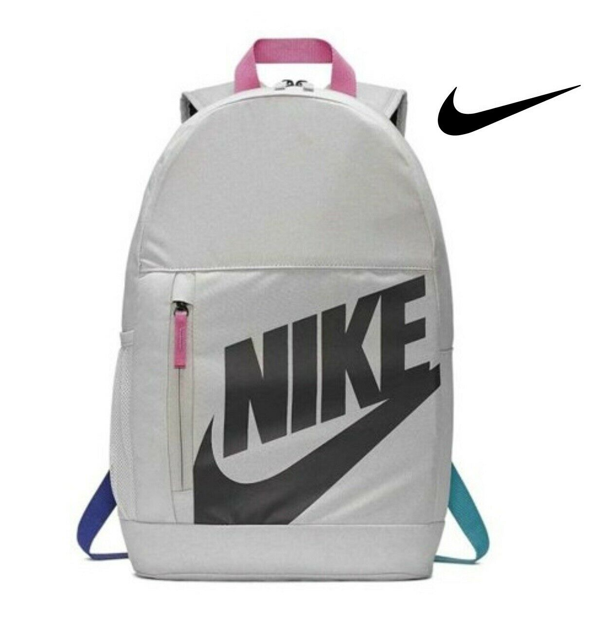 Nike Boys Elemental Backpack - Valley Sports UK