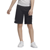 Adidas Boys Equipment Short - Valley Sports UK