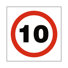 10 Mph Speed Sign | PVC Safety Signs | Health and Safety Signs