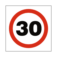 30 Mph Speed Sign | PVC Safety Signs | Health and Safety Signs