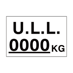 ULL Kg Sign White Custom Weight | PVC Safety Signs | Health and Safety Signs