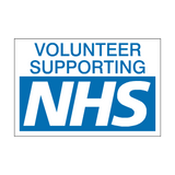 Volunteer Supporting NHS sign | PVC Safety Signs