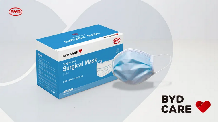 BYD Care Single-use Surgical Mask – ASTM F-2100 Level 2 | EN14683 Type IIR