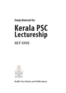 Study Material for Kerala PSC Lectureship SET ONE