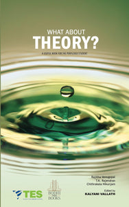 Pack 2: Complete Theory Book Set (6 Books)
