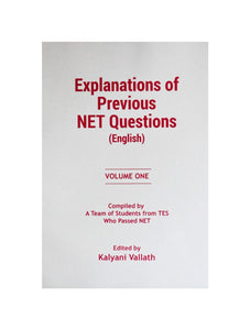 Explanations of Previous NET Questions