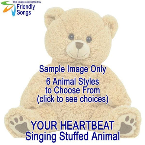 YOUR BABY'S HEARTBEAT Personalized Stuffed Animal Plush with your Baby's Heartbeat (or your Favorite Song) inside!