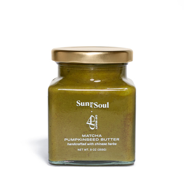 CAP Beauty - CAP Matcha Sprouted Pumpkin Seed Butter - CAP Beauty