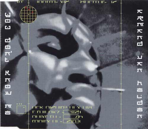 Armand Van Helden Featuring Duane Harden ‎– You Don't Know Me (CD Single) usado (VG+) box 1