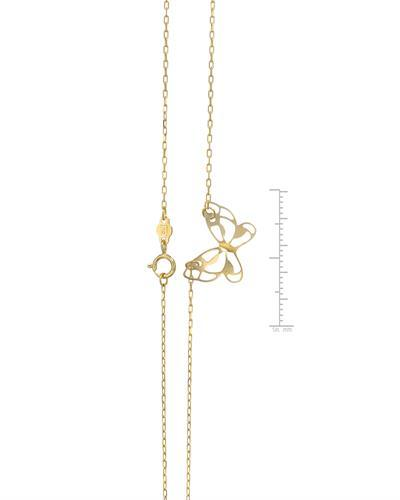 Golden Arc Jewelry Brand New Necklace 14K Yellow gold