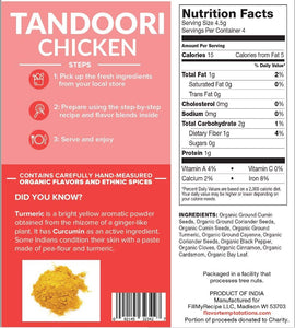 Tandoori Chicken Flavor Pack (8 servings)
