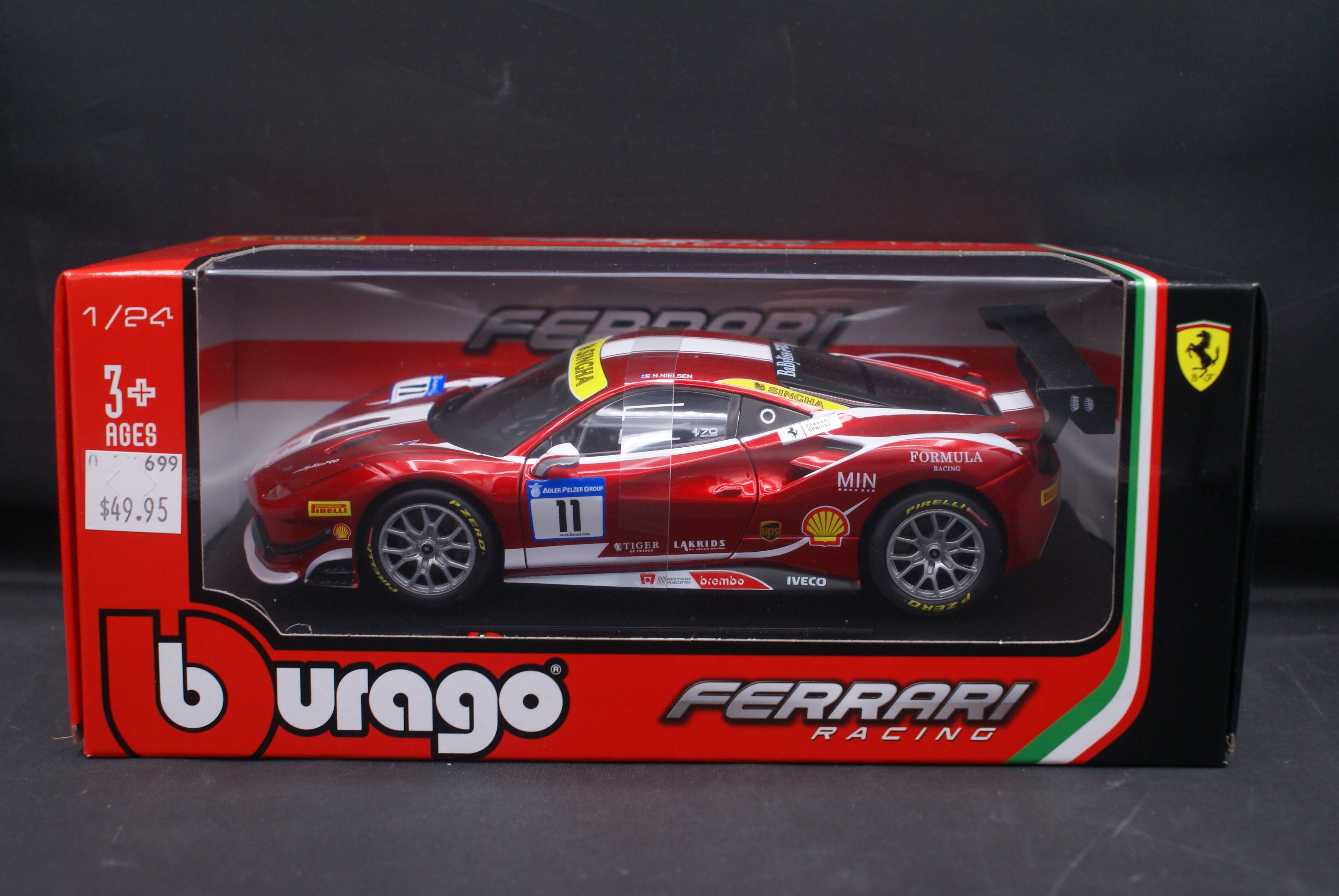 Ferrari Racing Car