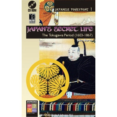 Japan's Secret Life: The Tokugawa Period (1603-1867) (CD-ROM) H57-H577