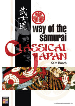 Way of the Samurai 9781741622621