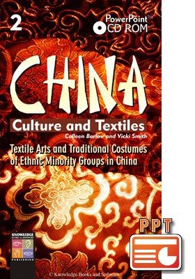 China Culture and Textiles 2 (PowerPoint CD-ROM)