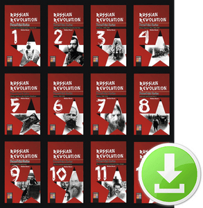 Russian Revolution PowerPoint Series Bundle (Downloadable File) H32e-H45e-H322e-H455e