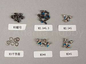 H33D Screws Pack: Part45