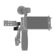 Load image into Gallery viewer, Osmo Straight Arm Extenion