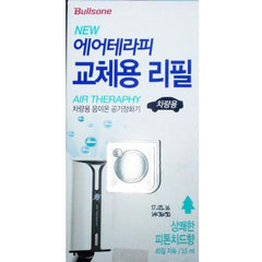 Bullsone Refill - Air Therapy - Autohub Pakistan
