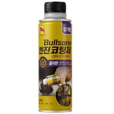 Bullsone Engine Oil Coating Treatment For Diy