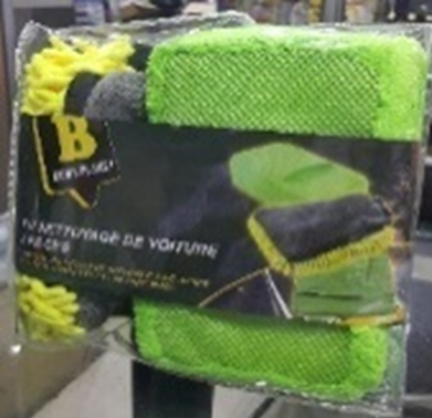 Bon'S Plan 3Pcs  Cleaning Kit