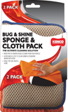 Kenco Bug N Shine Sponge & Cloth Pack