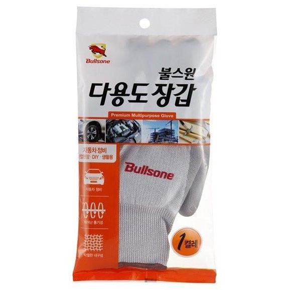 Bullsone Multi Purpose Glove
