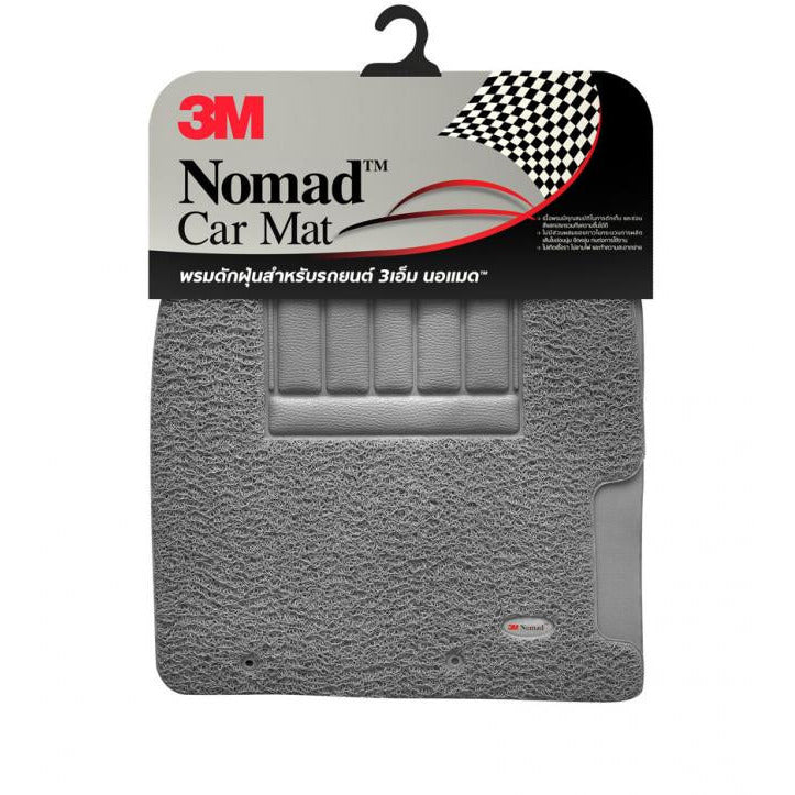 3M™ Nomad™ Car Mats Grey