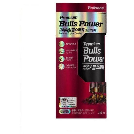 Bullspower - Premium Engine Coating Treatment