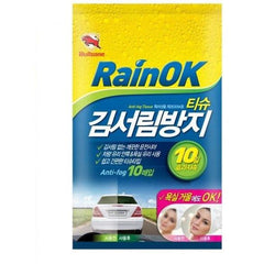Bullsone RainOK Anti Fog Tissue (10 Sheets) - Autohub Pakistan