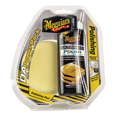 Meguiar's DA Polishing Power Pack Yellow Pad - Autohub Pakistan