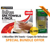 Kenco Spa Towel Pack of 6 + Carpex Air Refreshner - Autohub Pakistan - 1