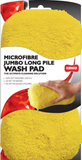 Kenco Long Pile Wash Pad - Autohub Pakistan