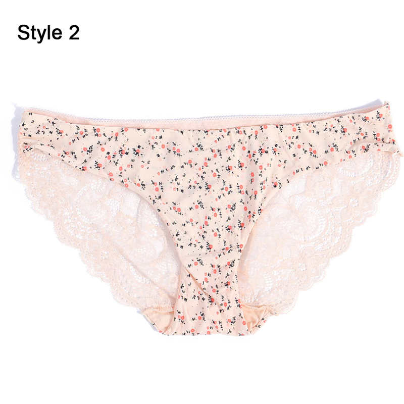 Fashion Women's Sexy Lace Panties Seamless Underwear Briefs Leopard Ice Silk for Girls Bikini Cotton Crotch Transparent Lingerie