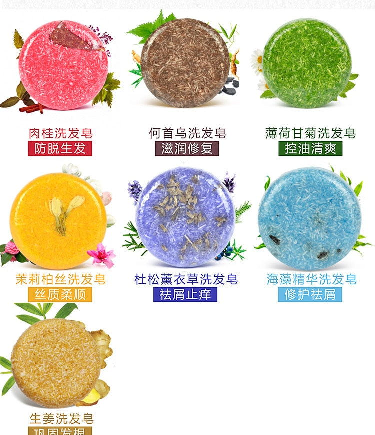 Fashion Handmade Hair Shampoo Soap Cold Processed Shampoo Bar 100% Pure Plant Hair Shampoos Hair Care