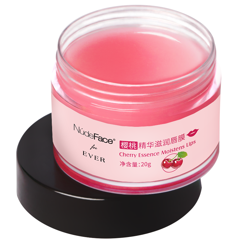 20G Pink Increase Lip Sleeping Mask Night Sleep Moistened Balm Cute Lip Plumper Smoothing Dryness Protection Lip Mask Care Oil