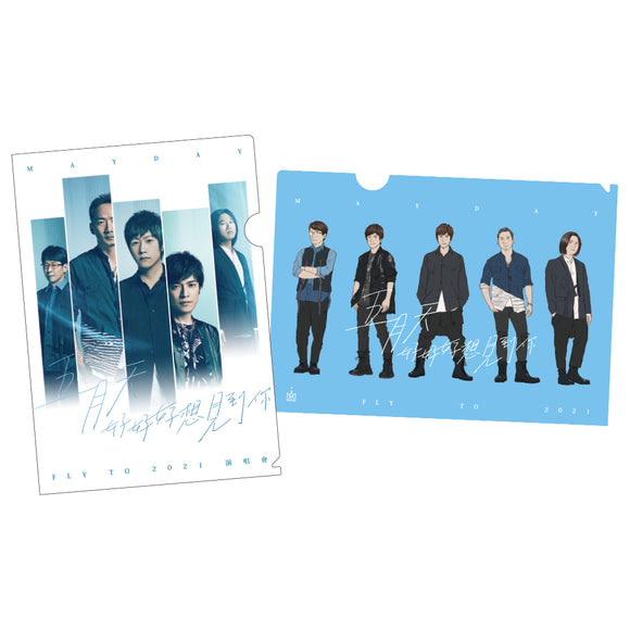 Mayday L File Folder Set (2-unit)