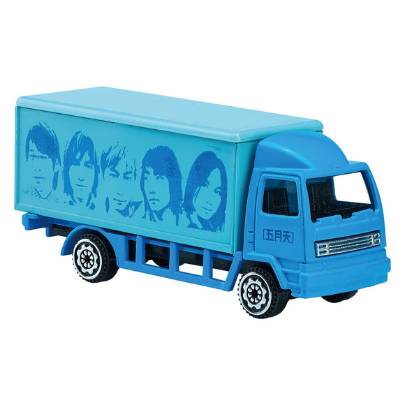 Mayday Just Rock It BLUE - Matchbox Truck