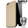iPhone 6s Plus / 6 Plus Privacy Glass Screen Protector + Protection Case Bundle ITG LEVEL - Patchworks Global Inc - 4
