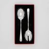 OMADA - Signum Salad Server Set