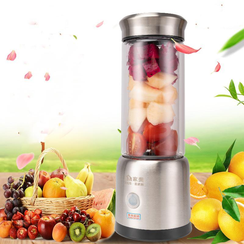 Portable USB Rechargeable blender Cup