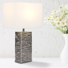 Etienne Bedform Silver Table Lamp With White Shade