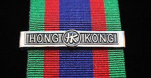 WW2 Canadian Volunteer Service Medal, Hong Kong Clasp, Reproduction