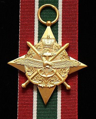 Canadian General Campaign Star-SWA, Reproduction