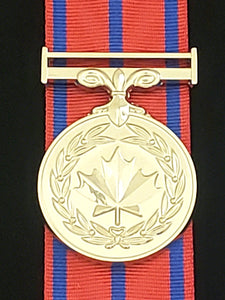 Canadian Medal of Bravery, Reproduction