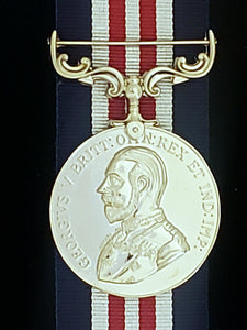 Military Medal (GV), Reproduction