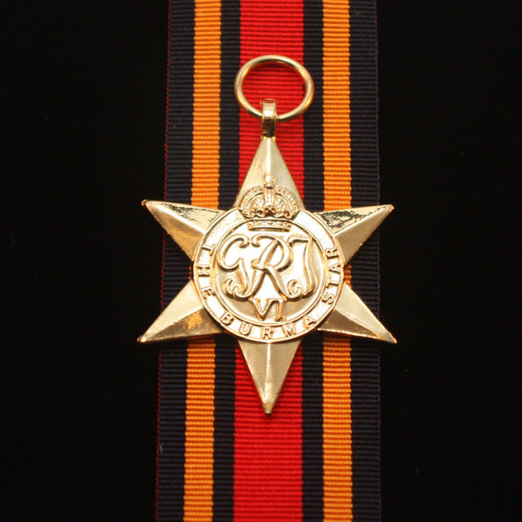 WW2 British/Canada/Commonwealth Burma Star, Reproduction