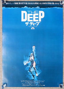 """The Deep"", Original Release Japanese Movie Poster 1977, B2 Size"