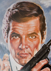 """For Your Eyes Only"", Japanese James Bond Movie Poster, Original Release 1981, B2 Size"